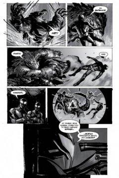 Комикс Рассказы о Черепашках-Ниндзя. Книга 3. Кожеголовый. издатель Illusion Studios
