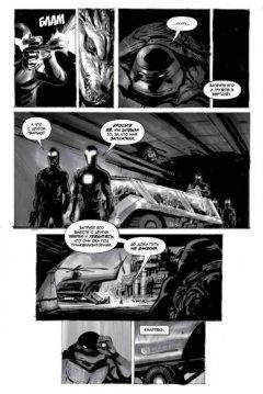 Комикс Рассказы о Черепашках-Ниндзя. Книга 3. Кожеголовый. источник Teenage Mutant Ninja Turtles