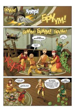 Комикс Аватар: Легенда об Аанге. Книга 3. Раскол. (Твёрдый переплёт) изображение 3