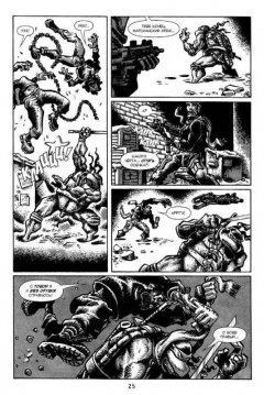 Комикс Классические Черепашки-ниндзя. Первый контакт. источник Teenage Mutant Ninja Turtles