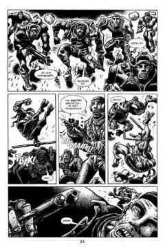 Комикс Классические Черепашки-ниндзя. Первый контакт. издатель Illusion Studios