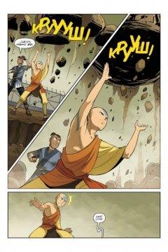 Комикс Аватар: Легенда об Аанге. Книга 3. Раскол. (Мягкий переплёт) жанр Приключения и Фэнтези
