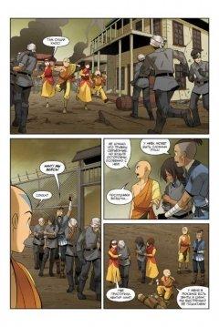 Комикс Аватар: Легенда об Аанге. Книга 3. Раскол. (Мягкий переплёт) изображение 2