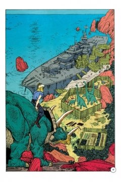 Комикс Дино-остров автор Джим Лоусон