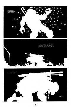 Комикс Рассказы о Черепашках-Ниндзя. Книга 2. Слепое зрение. издатель Illusion Studios