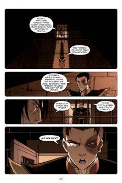 Комикс Аватар: Легенда об Аанге. Книга 1. Обещание. (Мягкий переплет) изображение 1