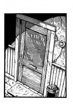 Комикс Черепаховый Суп (Полное издание) издатель Illusion Studios