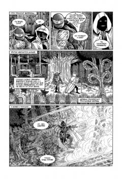 Комикс Классические Черепашки-Ниндзя: Оттенки серого. изображение 1