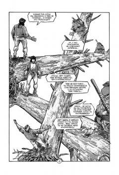 Комикс Классические Черепашки-Ниндзя: Оттенки серого. изображение 3