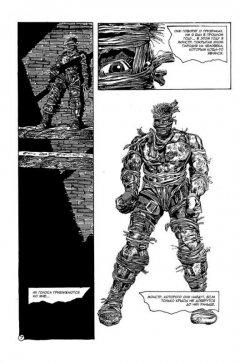 Комикс Рассказы о Черепашках-Ниндзя. изображение 2