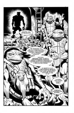 Комикс Рассказы о Черепашках-Ниндзя. источник Teenage Mutant Ninja Turtles
