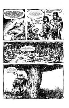 """Комикс Классические """"Черепашки Ниндзя"""" №15 издатель Illusion Studios"""