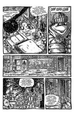"""Комикс Классические """"Черепашки Ниндзя"""" №11 издатель Illusion Studios"""