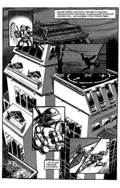"Комикс Классические ""Черепашки Ниндзя"" №10 жанр Боевик, Комедия, Приключения и Фантастика"