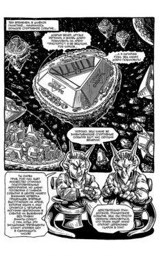 "Комикс Классические ""Черепашки Ниндзя"" №7 источник Teenage Mutant Ninja Turtles"