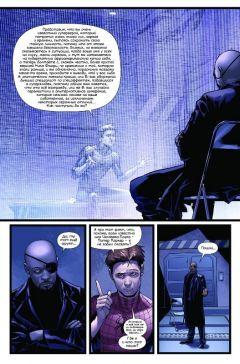 Комикс Люди-Пауки (Альтернативная обложка) жанр Боевик, Приключения, Супергерои и Фантастика