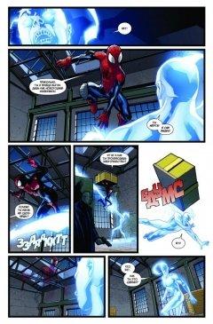 Комикс Майлз Моралес: Современный Человек-Паук. Том 1 (Альтернативная обложка) издатель Зодиак