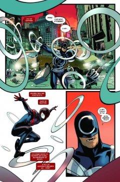 Комикс Майлз Моралес: Современный Человек-Паук. Том 1 (Альтернативная обложка) изображение 1