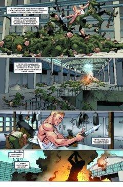Комикс Современные Мстители: Следующее поколение издатель Зодиак
