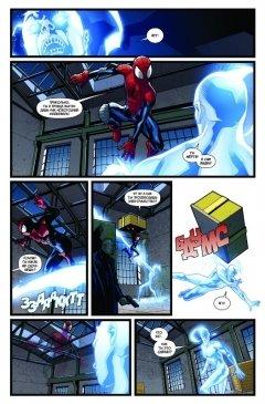 Комикс Майлз Моралес: Современный Человек-Паук. Том 1 источник Spider Man