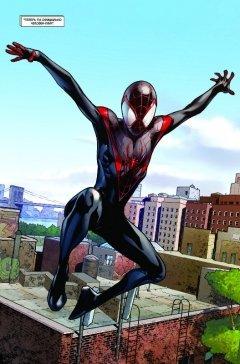 Комикс Майлз Моралес: Современный Человек-Паук. Том 1 издатель Зодиак