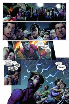 Комикс Современный Человек-паук. Смерть Человека-Паука источник Spider Man