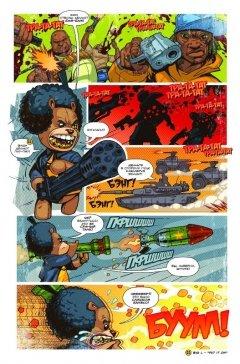 Комикс Бо Плюшевый Гангстер жанр Боевик, Боевые искусства, Комедия, Приключения и Фантастика