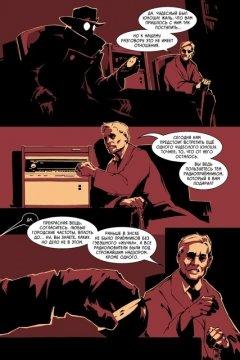 Комикс Доктор Люцид и радиофантом изображение 1