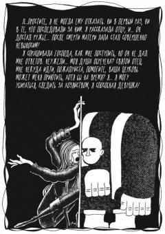 Комикс Хальмстад автор Джазендапус