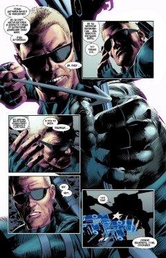 Комикс Мстители. Время на исходе. Том 1 источник The Avengers
