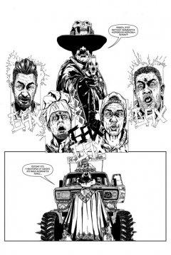 Комикс Фронтир. Том 3 изображение 3