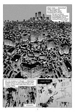 Комикс Блюз Старого Города издатель Jellyfish Jam