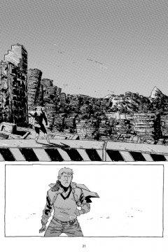 Комикс Блюз Старого Города изображение 2