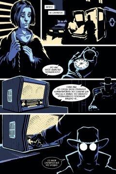 Комикс Доктор Люцид. изображение 1