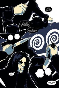 Комикс Доктор Люцид. изображение 3