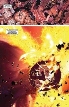 Комикс Росомаха и Люди Икс. Том 2. источник X-Men