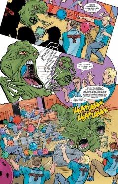 Комикс Росомаха и Люди Икс. Том 2. изображение 1