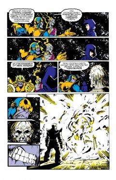 Комикс Перчатка бесконечности изображение 2