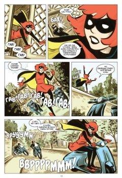 Комикс Бандитка. Вуаля! изображение 2