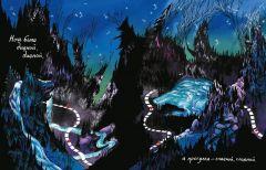 Комикс Через лес издатель Jellyfish Jam