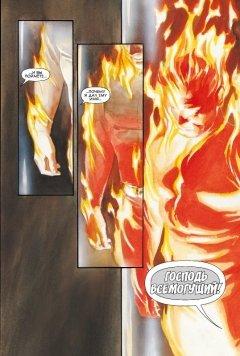 Комикс Чудеса серия Marvel