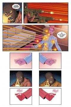 Комикс Порочные + Божества. Том 1. В духе Фауста источник Порочные + Божества