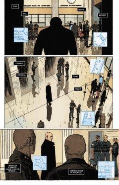 Комикс Магнето. Том 1. Дурная Слава. изображение 1