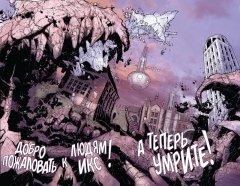 Комикс Росомаха и Люди Икс. Том 1. источник X-Men