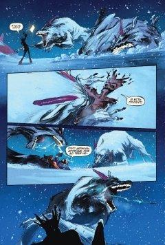 Комикс Реактивный Енот. Хвостатые истории. Том 2. издатель Jellyfish Jam