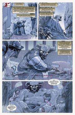 Комикс Отряд Икс. Книга 1. жанр Боевик, Боевые искусства, Приключения, Супергерои и Фантастика