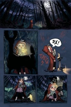 Комикс Дровосечки. Побойся святого котенка. Том 1. источник Дровосечки