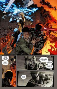 Комикс Новые Люди Икс. Первые Люди Икс. Том 1. источник X-Men