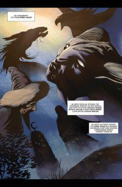Комикс Ермек Батыр. Легенда забытых времен. Глава 1. (переиздание в цвете!) жанр Приключения и Фэнтези