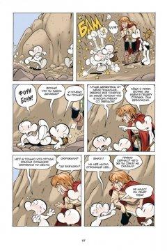 Комикс Боун. Книга 6. источник Боун